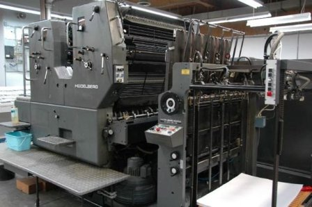 Mesin Cetak Offset (Offset Printing Press)